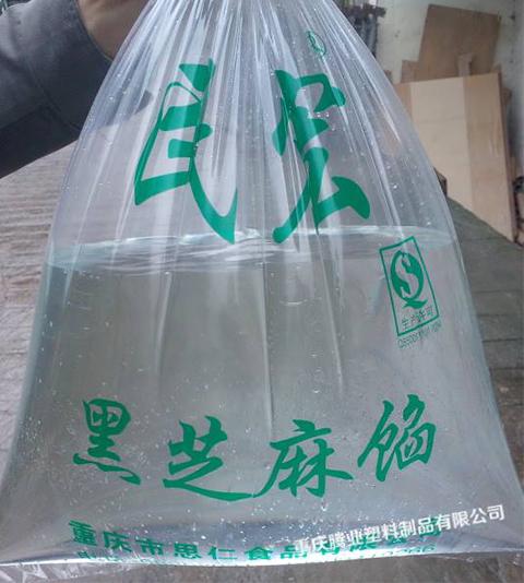 po食品袋