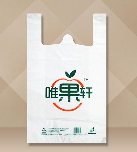 九龙坡pe购物袋