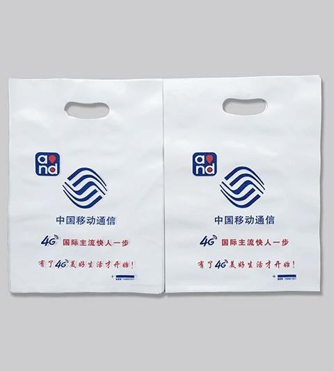 成都平口塑料袋