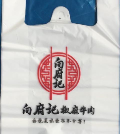 九龙坡再生塑料袋