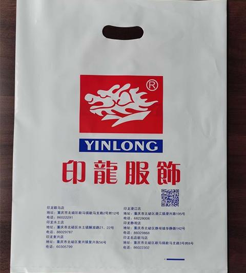 九龙坡塑料包装袋