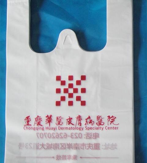 真空包装袋的相关特性讲解