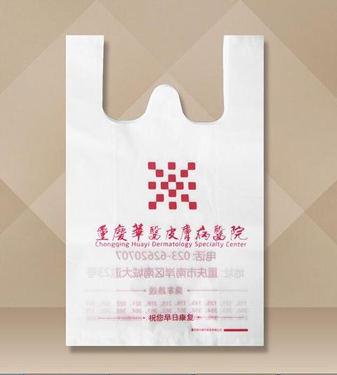 深色塑料包装袋要少用的原因